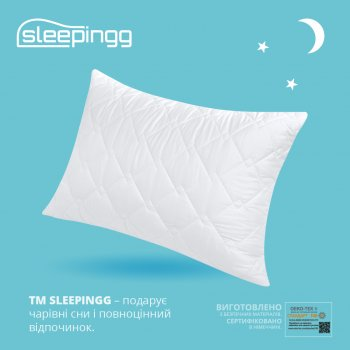 Набір подушок Sleepingg антиалергенних 50х70 2 шт. (4820227283217)