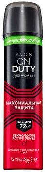 Концентрированный дезодорант-антиперспирант спрей Avon Максимальная защита 75 мл (1307330)(ROZ6400101577)