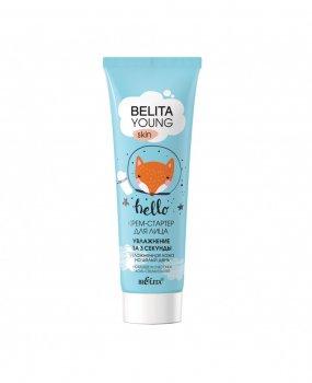 Крем стартер для лица Белита Young Skin Увлажнение за 3 секунды для увлажнения молодой кожи 50 мл (4899151027179)