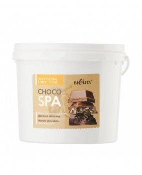 Шоколадное обертывание для тела Professional Body Care ChocoSPA Двойной шоколад1000 мл (4899151027698)