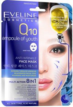Антивозрастная тканевая маска Eveline Q10 ампулы молодости от морщин 20 мл (5901761971637)