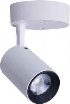 Спотовый светильник Nowodvorski NW-8993 Iris LED 7w