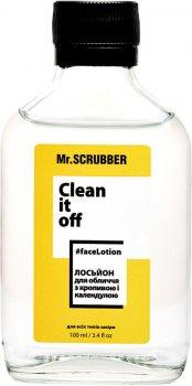 Лосьон для лица Mr.Scrubber с крапивой и календулой 100 мл (4820200231921)