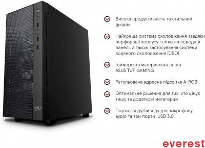 Компьютер Everest Game 9070 (9070_4211)