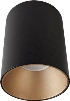 Точковий світильник Nowodvorski NW-8931 Eye tone