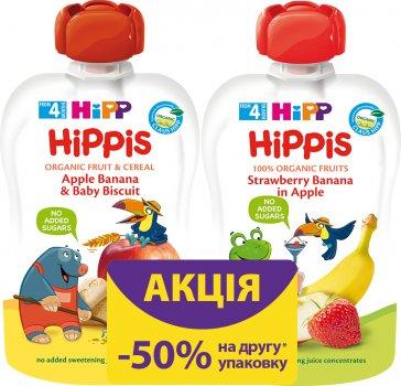 """Набір дитячих фруктових пюре HiPP """"Яблуко-банан з дитячим бісквітом"""" 100 г + """"Полуниця-банан у яблучному пюре"""" 100 г (4820237680174)"""
