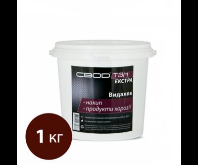 """Засіб ЗВІД для видалення залізо-окисних та карбонатно-кальцієвих відкладень """"ЗВІД-ТВН"""" Екстра дрібнокристалічний (1кг)"""