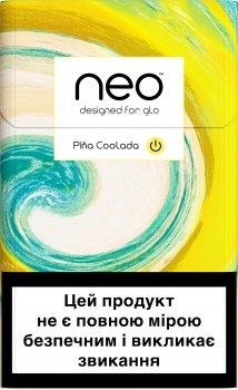 Блок стиків для нагрівання тютюну glo Hyper Neo Demi Pina Coolada 10 пачок (4820215623704)