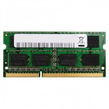 Модуль пам'яті для ноутбука SoDIMM DDR3 8GB 1600 MHz Golden Memory (GM16S11/8)