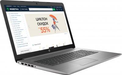 Ноутбук HP ProBook 470 G7 (8FY74AV_V11) Asteroid Silver