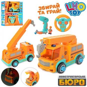 Конструктор машинка на шурупах Limo toy ,эвакуатор 19 см,фигурка,инструменты, на батарейке (KB 033)