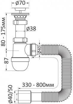Сифон для раковины RJ RSW405080-2