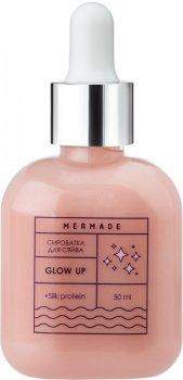 Сыворотка Mermade Glow up для сияния кожи 50 мл + кварцевий роллер (MRF003R4) (ROZ6400025714)