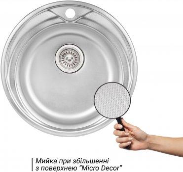 Кухонна мийка QTAP D510 Micro Decor 0.8 мм (QTD510MICDEC08)