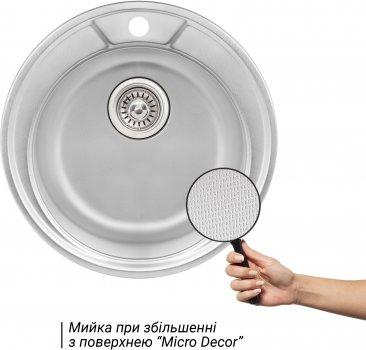 Кухонна мийка QTAP D490 Micro Decor 0.8 мм (QTD490MICDEC08)