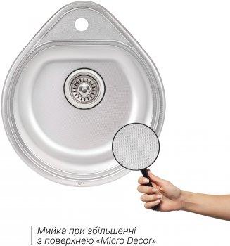 Кухонна мийка QTAP 4450 Micro Decor 0.8 мм (QT4450MICDEC08)