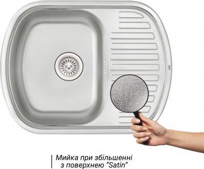 Кухонна мийка QTAP 6349 Satin 0.8 мм (QT6349SAT08)