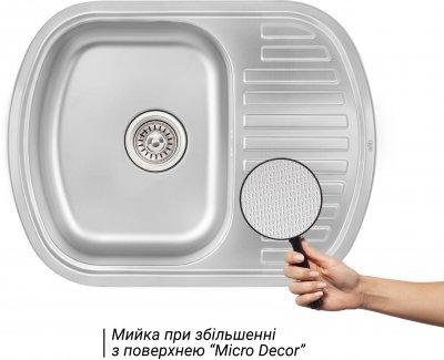 Кухонна мийка QTAP 6349 Micro Decor 0.8 мм (QT6349MICDEC08)