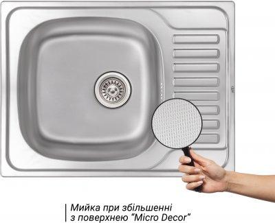 Кухонна мийка QTAP 6550 Micro Decor 0.8 мм (QT6550MICDEC08)