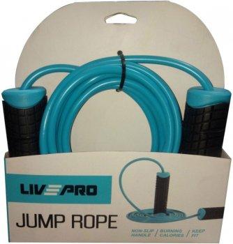 Скакалка LivePro PVC Jumprope Блакитна (LP8286-b)