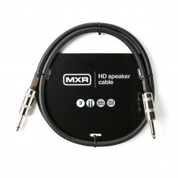 Кабель акустичний для гітарних кабінетів Dunlop DCSTHD3 MXR HIGH DEFINITION TS SPEAKER CABLE - 3 FT