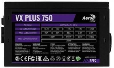 Блок питания для ПК AEROCOOL 700W VX 700 PLUS (VX 700 PLUS)