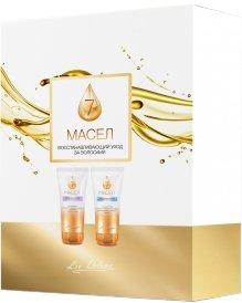 Набор для волос Liv Delano 7 масел мицеллярный шампунь Интенсивное восстановление 250 мл + бальзам-филлер Восстановление и питание по всей длине 250 мл (4811248009337)