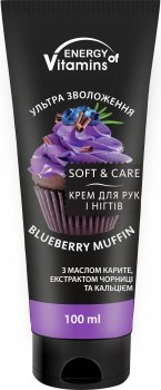 Крем для рук и ногтей Energy of Vitamins Blueberry muffin 100 мл (4823080005521)