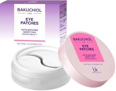 Патчі для очей Белкосмекс Bakuchiol line Instant Beauty 60 шт. (4810090011574)