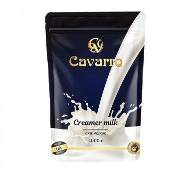 Молоко растворимое Cavarro 1кг