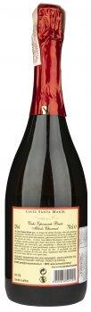 Вино ігристе Jean Marie Boompute FONTE DO REI біле сухе 12% 0.75 л (5601878521205)