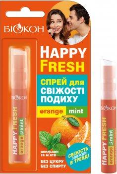 Спрей для полости рта Биокон Happy Fresh Orange mint 10 мл (4823110300039)