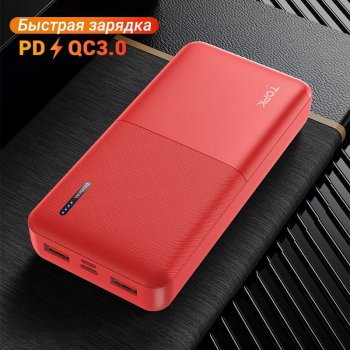 УМБ Power Bank TOPK I2009Q 20000 mAh QC/PD 18W Red