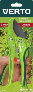 Секатор Verto 190 мм з ручкою зі скловолокна (15G205)