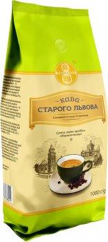Кофе в зернах Кава Старого Львова 1 кг Марципановый (4820000373821)