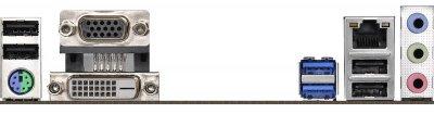 Материнская плата ASRock H310CM-DVS s1151 H310 2xDDR4 DVI-VGA mATX (JN63H310CM-DVS)