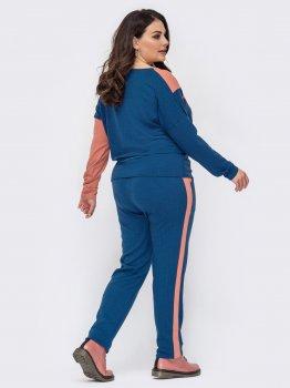Спортивный костюм Dressa 52767 Синий