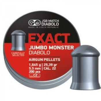 Кульки JSB Exact Jumbo Monster (546288-200)