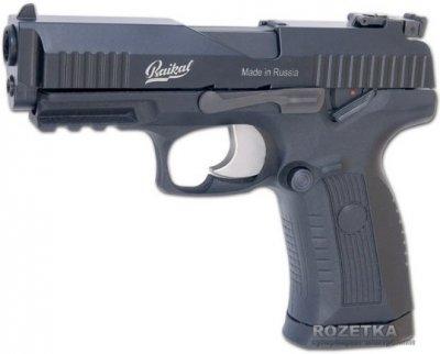 Пневматичний пістолет Іжмех Байкал MP-655К (16620044)