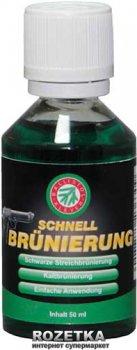 Засіб для вороніння Klever Ballistol Klever-Schnellbrunierung 50ml (4290013)