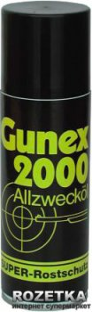 Мастило для зброї Klever Ballistol Gunex 2000 spray 50ml (4290010)