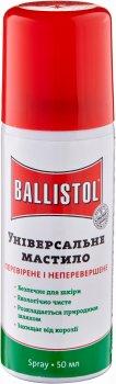 Мастило для зброї Klever Ballistol spray 50ml (4290002)