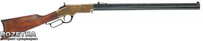 Макет вінчестера Генрі, США 1860 рік, Denix (01/1030L)