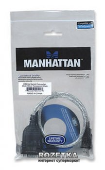 Переходник  ManhattanUSB A - COM (RS232) 45cm (205153)