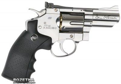 """Пневматичний пістолет ASG Dan Wesson 2.5"""" Silver (23702500)"""