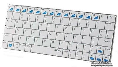 Клавіатура Bluetooth Rapoo Keyboard E6300 для iPad White