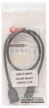 Кабель ExtraDigital USB 2.0 AF – AM 0.5 м (DV00DV4057)