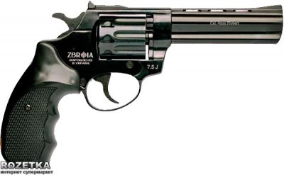 "Револьвер Zbroia Profi 4.5"" (чорний пластик)"""