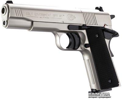Пневматичний пістолет Umarex Colt Government 1911 A1 Nickel (417.00.02)