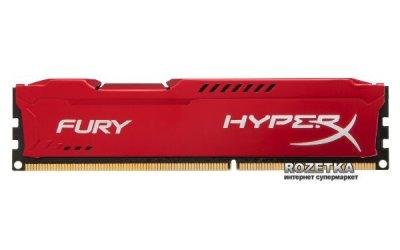 Оперативна пам'ять HyperX DDR3-1600 8192MB PC3-12800 (Kit of 2x4096) FURY Red (HX316C10FRK2/8)